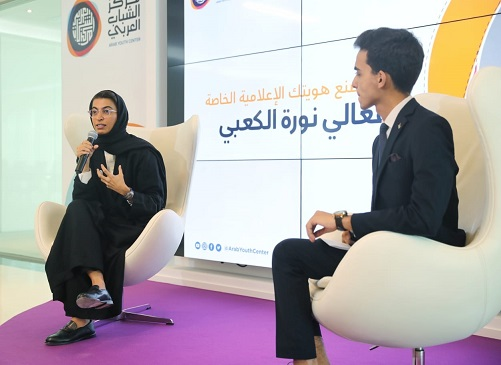 H.E. Noura Al Kaabi Inaugurates Week 2 of 'Young Arab Media Leaders' Programme with Session on Creating Media Identity