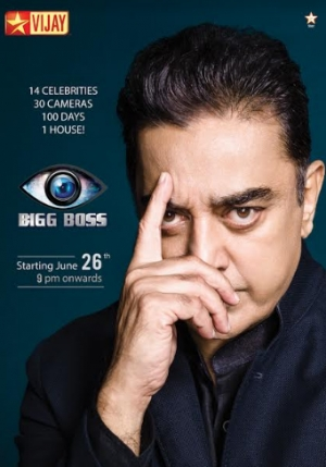 Star Vijay to air Bigg Boss Tamil