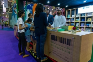 Manassah' Platform a Global Window to Emirati Culture