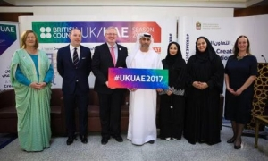 The British Council announces spring programming for UK/UAE 2017 Year of Creative Collaboration