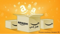 Amazon's rebrand campaign in Saudi creates greatest uplift in Ad Awareness in June
